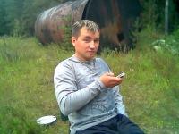 Сергей Ермак, Хвойная