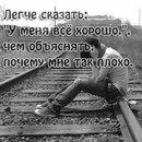 Фотоальбом Леси Семеняк