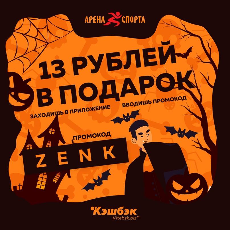 Приближается самый страшный праздник — День всех святых или Хеллоуин!