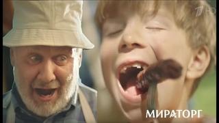 Чевапчичи 2 - Реклама Мираторг