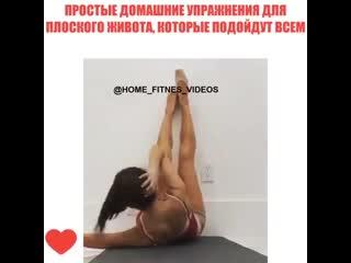 простые упражнения для плоского животика.mp4