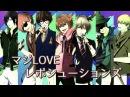 マジLOVEレボリューションズ / Maji LOVE Revolutions (feat. Dasoku, Ajikko, Ranka, Kogeinu, Shijin, Tadanon)