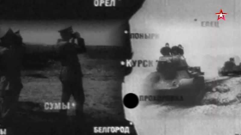 Бессмертный полк Герои тайного фронта 1 серия