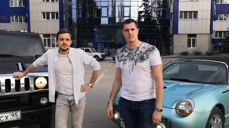 Отзыв о прокате Бумеранг-Авто от Стаса и Максима