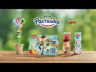 """Реклама """"Растишка"""" - История игрушек"""