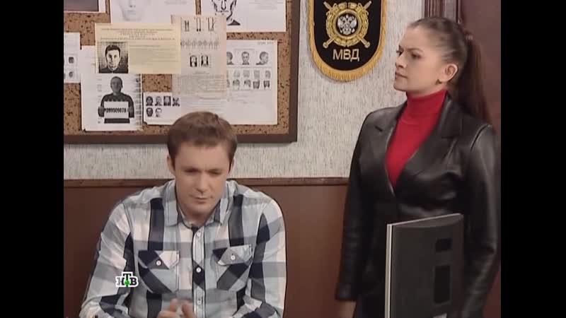 Возвращение Мухтара 2 8 сезон 24 серия