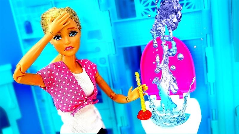 Кен сделал СЮРПРИЗ Барби Видео скуклами про жизнь Барби иКена Уборка дома изабитый унитаз
