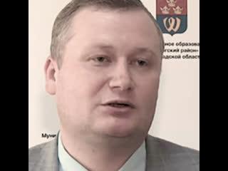 Чиновник из Выборга украл бюджет города ради переезда в Москву