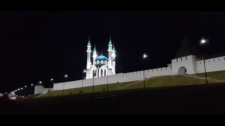 Прекрасный город Казань и приезд футбольного Спартака . 20 сентября 2020 года