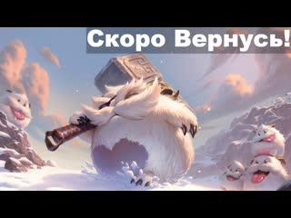 Винтажный MTG Cube Draft на День Рождения Михаила Турецкого