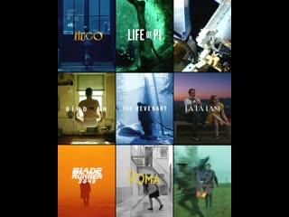 🏆 Победители премии «Оскар» за лучшую операторскую работу за последние 9 лет