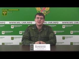 Каратели нанесли удар по ЛНР, Киев ведёт переброску тяжёлого вооружения на Донбасс