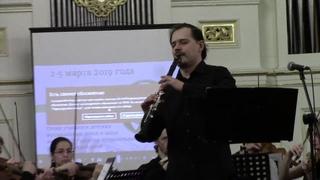 Начало концерта в Нижегородской консерватории