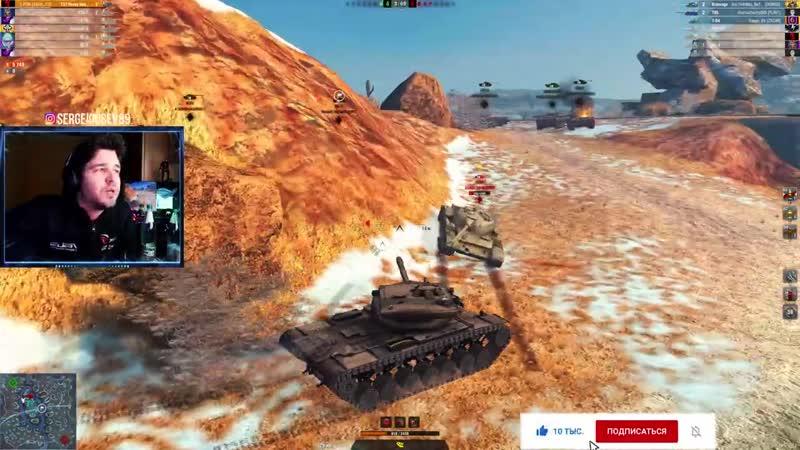 WoT Blitz Толпа танков на горе ● Эффектно разобрал двоих и антиподкрутка для T57 heavy WoTB