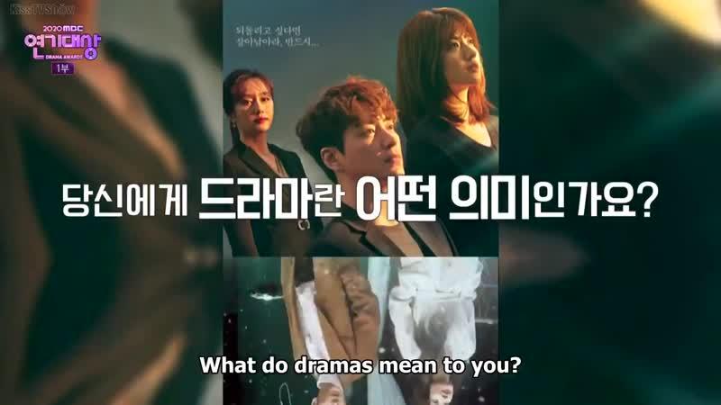 2020 MBC Drama Awards Episode 1 30 12 2020