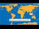 Вулканы. Последствия извержения вулканов _ Классные часы и ОБЖ 83 _ Инфоурок