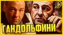 ДЖЕЙМС ГАНДОЛЬФИНИ КЛАН СОПРАНО, ФИЛЬМЫ, СМЕРТЬ БИОГРАФИЯ