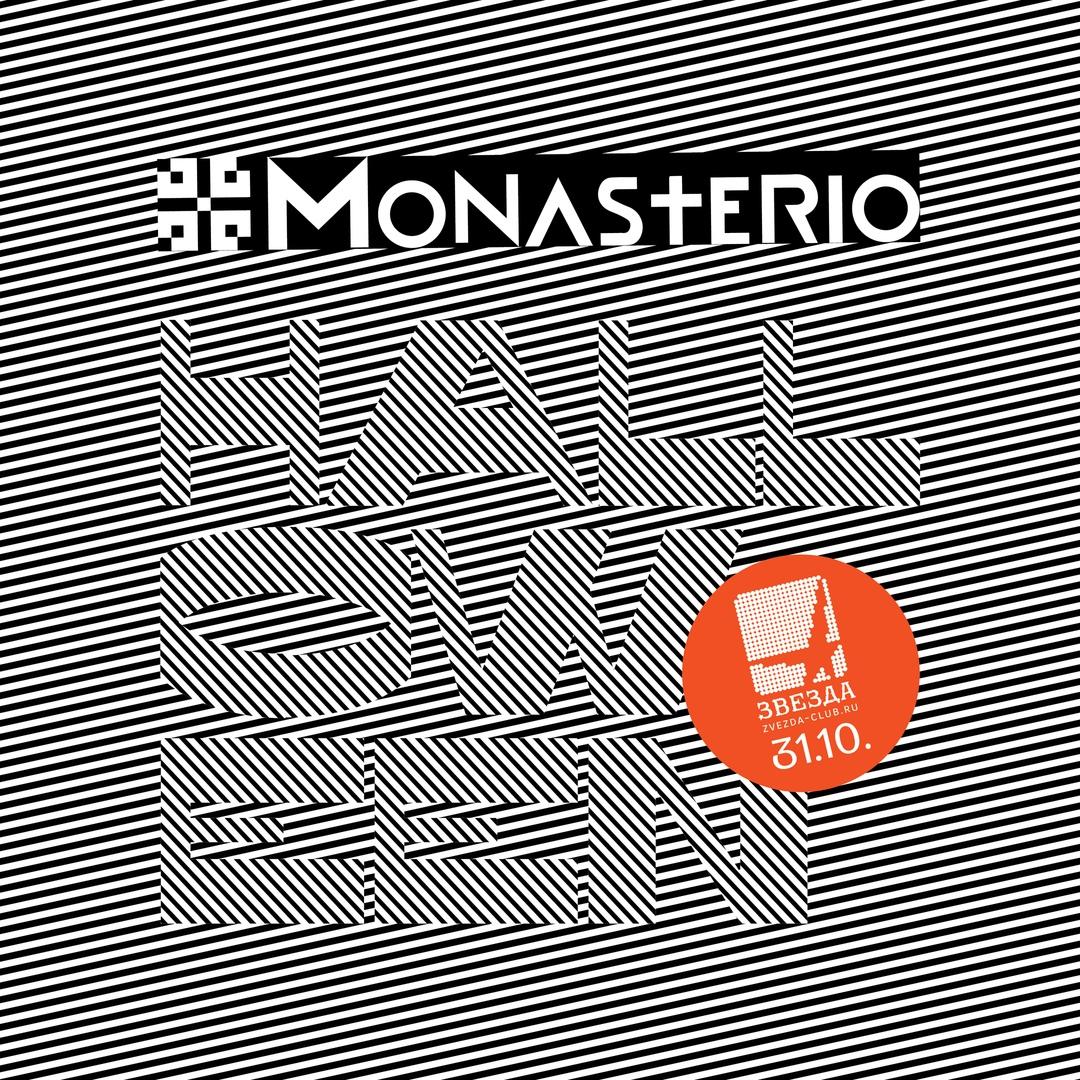 Афиша Самара 31/10 Monasterio Halloween / Zvezda, Samara