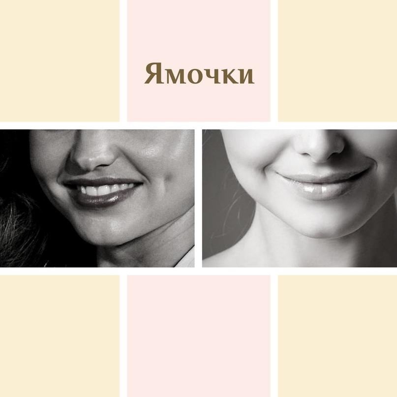 Губы и область вокруг рта., изображение №19