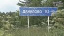 Убийство в Данилово: почему обвинили соседа?