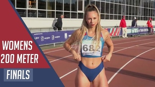Womens 200m Finals   Russian Athletics   Russian Athletics Championship 2020 (8/10/2020)