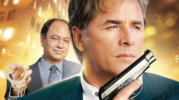 Детектив Нэш Бриджес 3 сезон 21 23 серии 1997 год