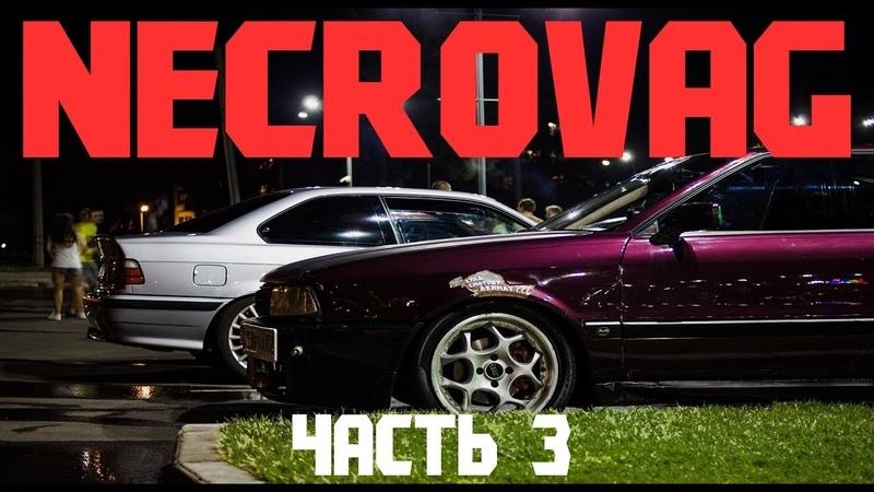 13GarageSpb Проект NecroVag Vlog Audi 90 2 2 turbo swap Подточил