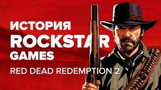 Подробный разбор Red Dead Redemption 2