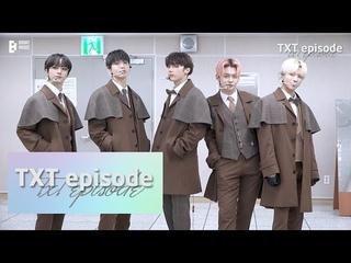 [EPISODE] TXT (투모로우바이투게더) 2020 SBS 가요대전 Behind the Scenes