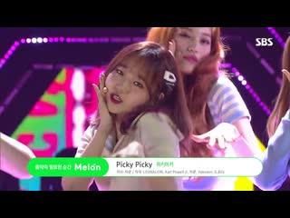 Weki Meki - Picky Picky @ Inkigayo 190526