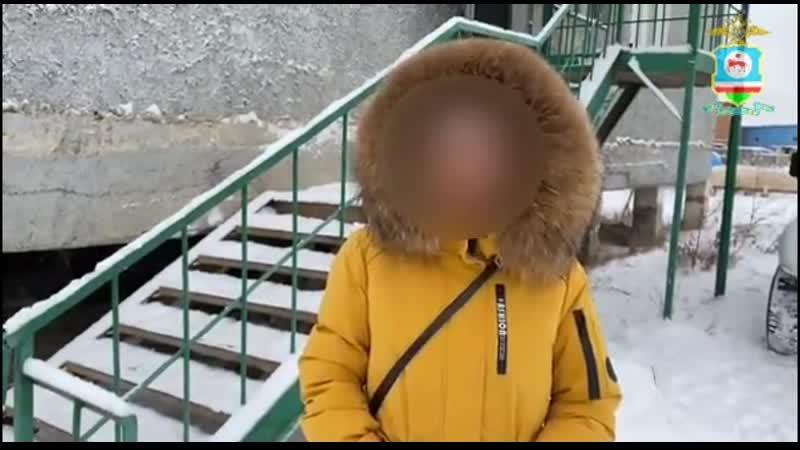 Найдены женщина в желтом пуховике и другие якутянки пропавшие без вести