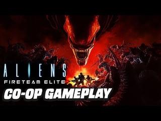 10 Minutes of Aliens Fireteam Elite Co-op Gameplay