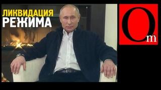 От изоляции к ликвидации. Крысы выводят бюджет РФ за рубеж