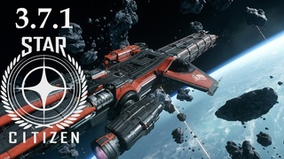 Star Citizen Alpha  – Trying to pick up shipment