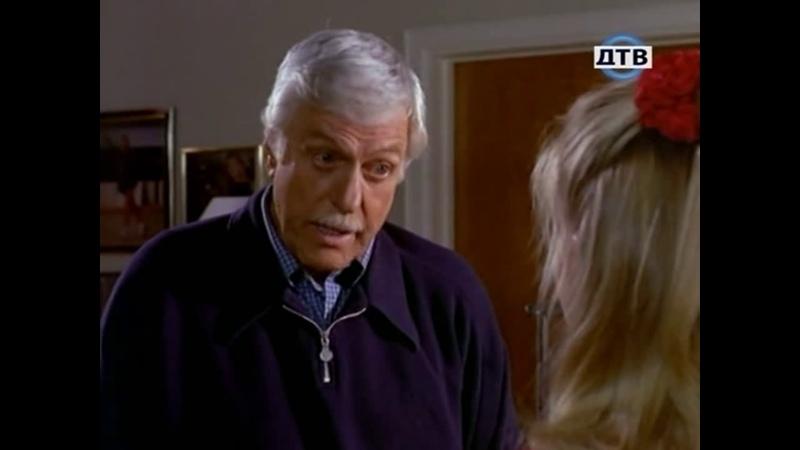 Диагноз Убийство 4 сезон 3 серия 1996