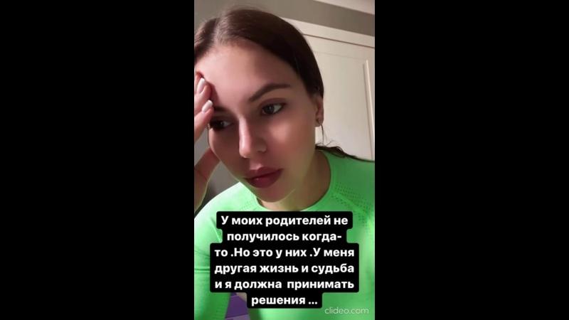 Саша Артемова думает дать еще один шанс Евгению Кузину