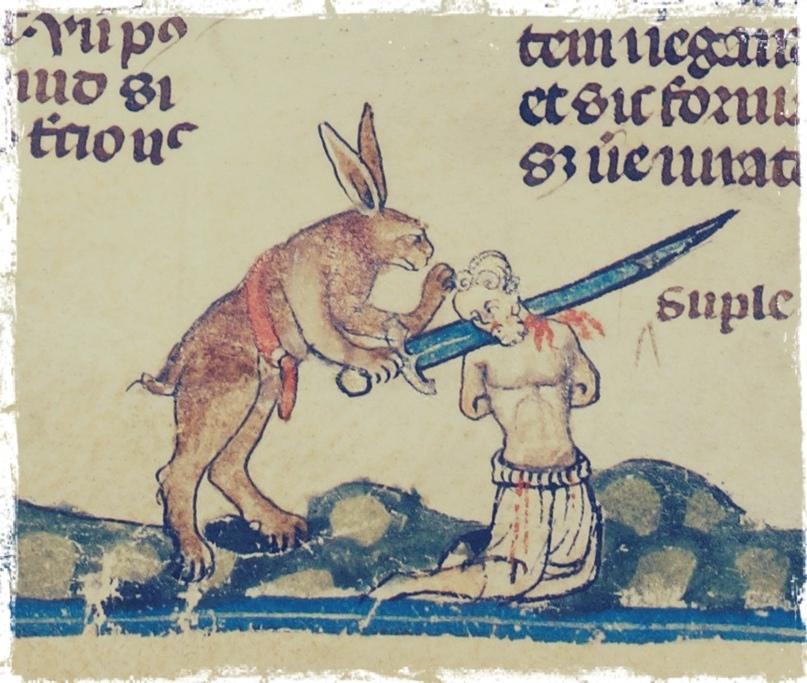 Страдающее Средневековье, изображение №1