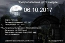 Петенин Сергей | Владимир | 47