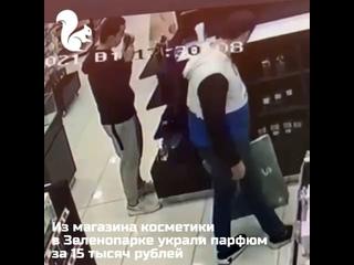 Видео от ZELENOGRAM | ЗЕЛЕНОГРАД