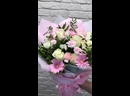 Нежный букет цветов для прекрасной девушки☺️💐 Состав Роза Гербера Эустома Кустовая гвоздика Гвоздика Фисташка 2600₽
