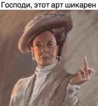 фото из альбома Devilish Ivanov №7