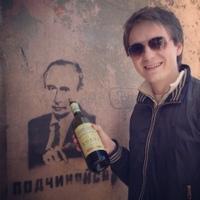 Игорь Машкарин фото №20