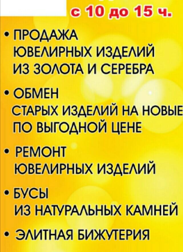 20 ЯНВАРЯ ДК КОНОША
