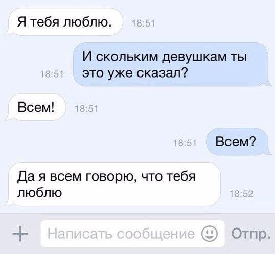 знакомства донецк луганск
