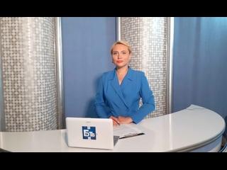 """Информационный выпуск программы """"Новости"""". Эфир от 23 июня"""