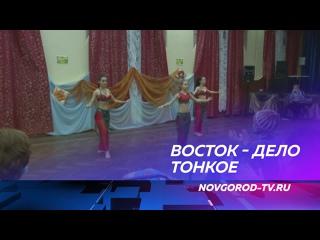 Этнокультурный фестиваль «Asia party» собрал вместе новгородских любителей восточной культуры