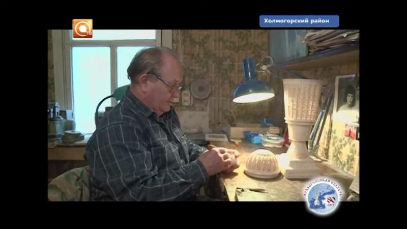 30.06.17 Люди севера. Косторез Зачиняев Николай Иванович
