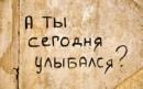 Личный фотоальбом Асели Шаймергеновой