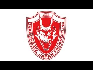 Dragon Gate Kobe Pro-Wrestling Festival 2021 - Tag 2: Speed Star Final ()