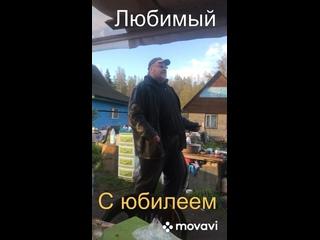Видео от Дианы Баранкевич